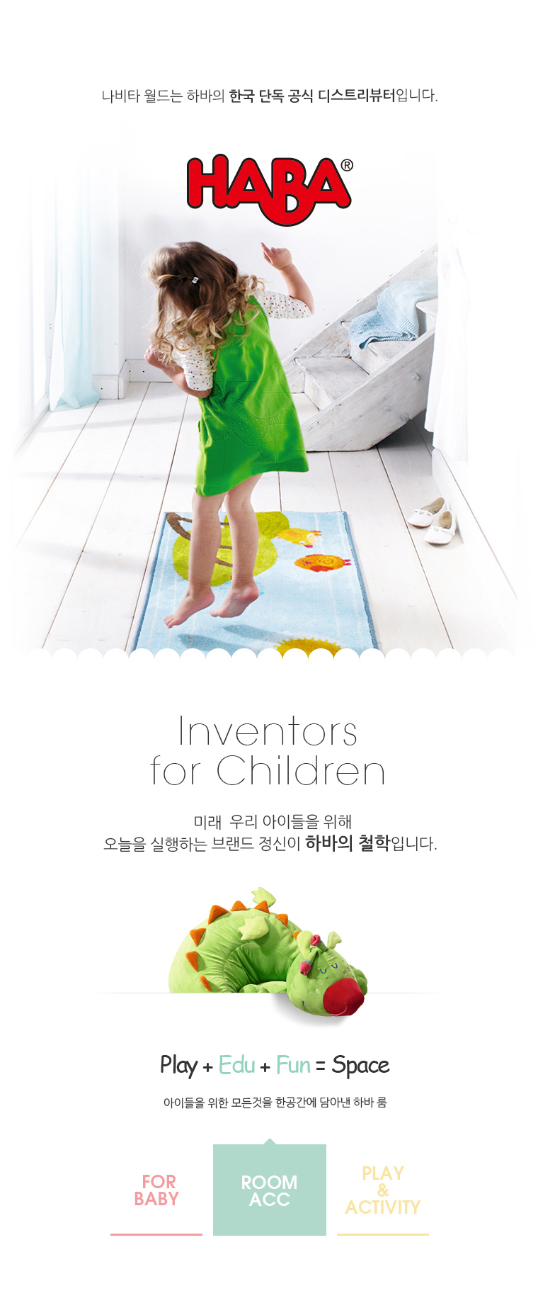 Inventors for Children